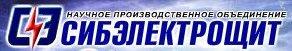 """ООО """"НПО """"Сибэлектрощит"""""""